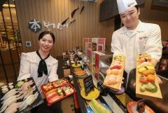 """현대그린푸드 """"본가스시, 한 접시에 두 가지 초밥 즐겨보세요!"""""""