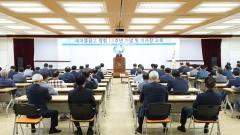 새마을금고 광주전남지역본부, 창립 56주년 기념식 개최