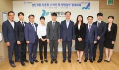 인천항만공사, 신입직원 대상 `청렴실천 결의대회` 개최