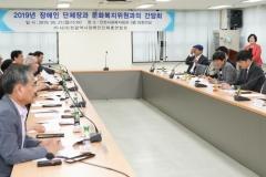 인천시의회 문복위, 장애인 복지 증진 위한 소통 나서