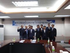 광주·전남중기청, 스마트공장 수요·공급기업 현장 목소리 청취