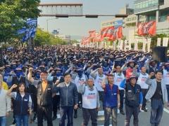 현대중 노조, 21일 금속노조 총파업 동참 3시간 파업