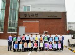 인천 미추홀구, 청년창업 허브공간 '빈집은행' 개소식