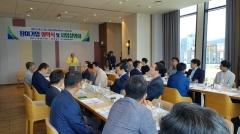 전남테크노파크, '광양시 기술사업화 지원사업 선정기업' 업무협약 체결