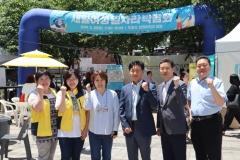 중부발전, `지역사회와 함께하는 새일여성 일자리박람회` 개최
