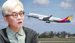 """애경 """"KB금융에 아시아나 인수 컨소시엄 제안 사실 아냐"""""""