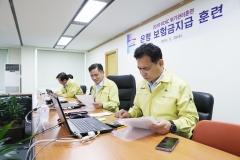 """예보, '2019 위기관리훈련' 실시…""""금융위기 상황 체험"""""""