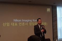"""정해환 니콘이미징코리아 대표 """"카메라 존재감 키우겠다"""""""
