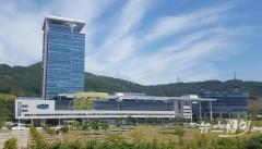에스원, 삼성전자와 1556억원 규모 경비용역 계약