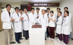 고대구로병원 감마나이프센터, '감마나이프 수술'… 500례 달성