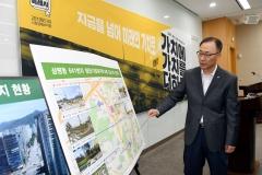 성남시, 삼평동 641번지 기업유치·공공인프라 확충