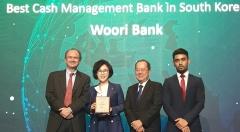 우리은행, '아시안뱅커'가 선정한 '한국 최우수 자금관리 은행'