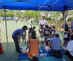 천안동남소방서, '콩깍지 나눔 축제' 소방안전교육 실시