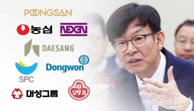 [중견그룹 내부거래 실태②]대교·세방 등 조사대상 30여곳 예상