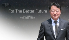이웅열 한국 체류 확인…국내서 벤처 '4TBF' 창업