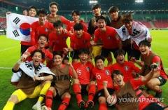 12일 새벽 U-20 한국 축구대표팀, 에콰도르와 4강전