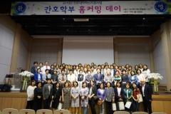 삼육보건대 간호학부 홈커밍데이&운정 이정남 선생 서각 전시회