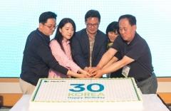 """송영록 메트라이프생명 사장 """"새로운 30년 위해 혁신해야"""""""