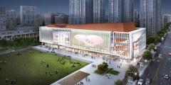 한진중공업, 456억원 규모 부천문화예술회관 건립공사 수주