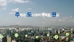 HUG, 2019 아시아-태평양 스티비상 수상