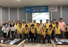 인천도시공사, 기존주택 전세임대 임차인 대상 기초 집수리 교육