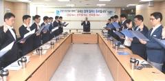 경기신보, '공정한 직장 만들기 캠페인' 실시…道 공공기관 최초