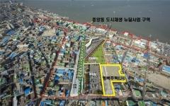 군산시- LH, 행복주택 건설 협약 체결
