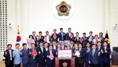 인천시의회, 제3기 사랑나눔 장학사업 추진
