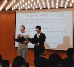 경기콘텐츠진흥원, 인권경영 헌장 선포