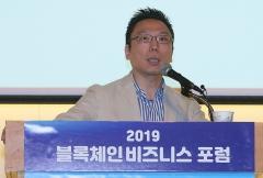 """김승주 교수 """"긴 호흡으로 지켜봐야…투표·프라이버시 문제 해결 필요"""""""