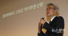 """김종승 SKT 블록체인팀장 """"증명서에 '서'자 없애는게 목표"""""""