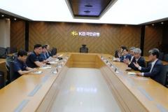 KB국민은행, 파업 5개월만에 '인사제도 TF' 출범