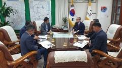 이승율 청도군수, 부산지방국토관리청 방문해 현안사업 지원 요청