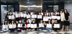 대구보건대, '글로벌 K-뷰티 교육 메카'로 자리매김