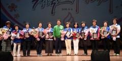 경북도, '바르게살기운동 여성대회' 개최