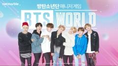 BTS 내 손으로 키운다…넷마블, 오는 26일 'BTS월드' 글로벌 출시