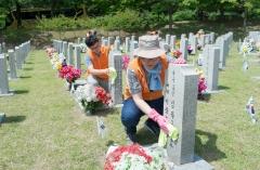 신협중앙회, 대전 현충원 찾아 묘비닦기 봉사활동