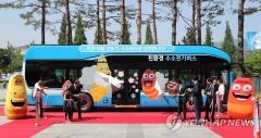산업부, 수소버스용 충전소 실증사업에 한국자동차硏 선정