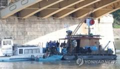 헝가리 유람선 침몰지점 하류서 한국인 추정 시신 수습