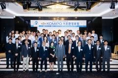 한국중부발전, 제3회 KOMIPO 기후환경포럼 개최