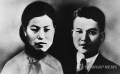 """北에서도 환영받지 못한 김원봉…""""광복군은 우파무장단체"""""""