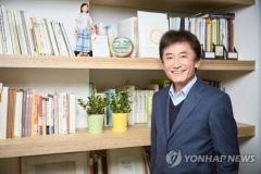 박종문 아름다운재단 이사장, 헌재 사무처장 내정