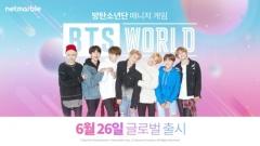 연타석 흥행 넷마블, 신작 'BTS월드' 출시 카운트다운