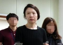 """""""전남편 살해 '고유정 사건' 처리과정 일부 미흡""""…경찰, 현장점검 결과"""