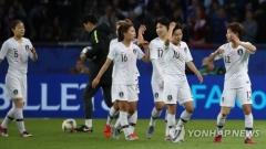한국, 2019 여자월드컵서 프랑스에 4골 먹혀…12일 나이지리아 2차전
