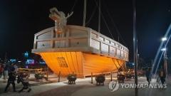 전남도·여수시, 거북선 관광객 추락사고 피해자 지원
