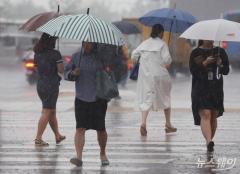 태풍 '타파' 강습…전국 강한 바람 속 '비'