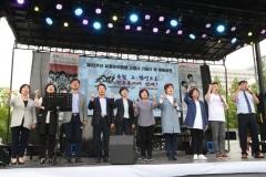 고양시, `6.10 민주항쟁 기념식ㆍ문화공연` 개최