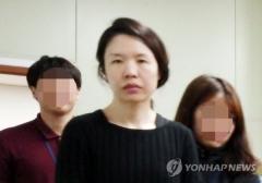 '전 남편 살해' 고유정 재판, 15일서 23일로 연기