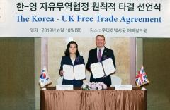 한-영 FTA 원칙적 타결…브렉시트에도 영국과 무관세 교역 가능